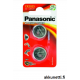 CR2025 Lithiumparisto 3V 160mAh Panasonic ( 2kpl)